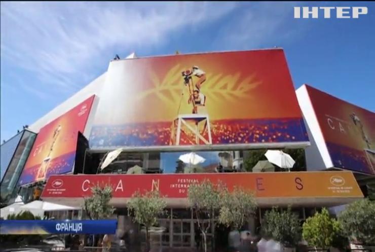 У Каннах стартує наймасштабніша подія європейського кіно