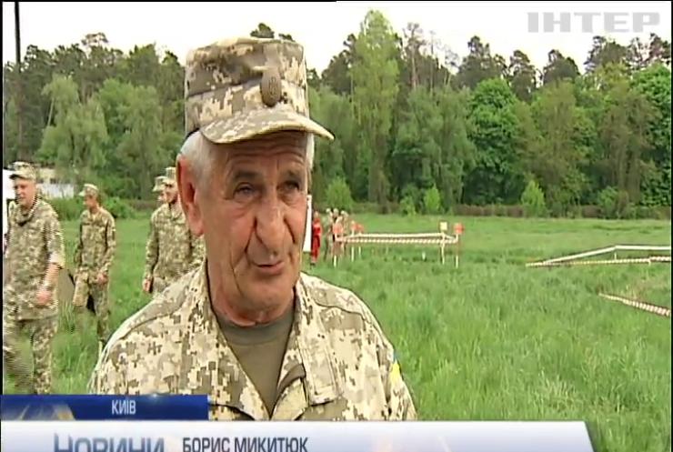 Українські вояки навчатимуться вести оборону Києва