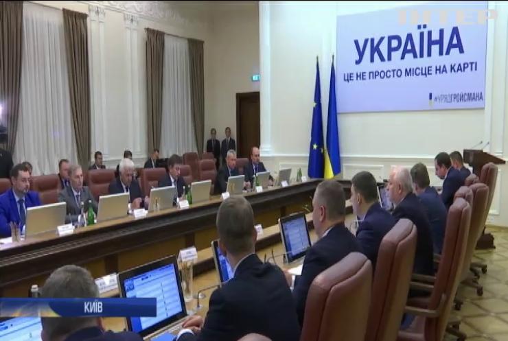 Володимир Гройсман анонсував збільшення середньої зарплати в Україні