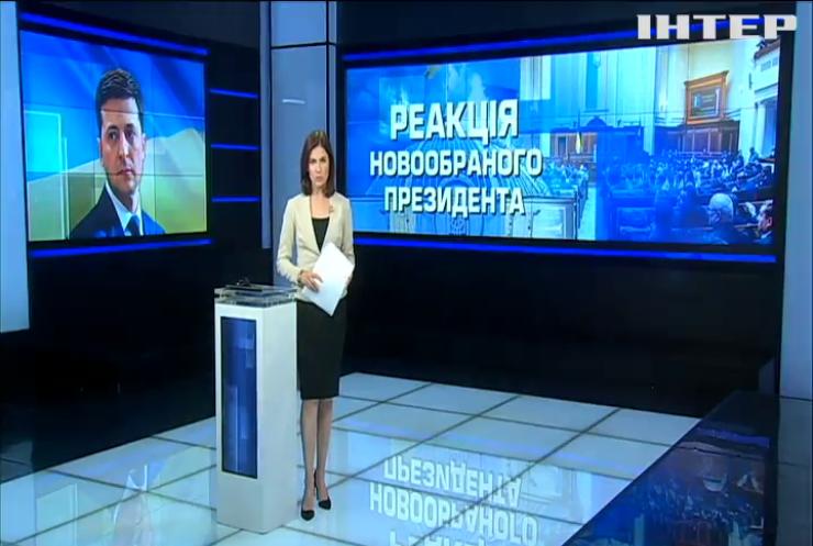 Володимир Зеленський назвав депутатів брехунами та дрібними шахраями