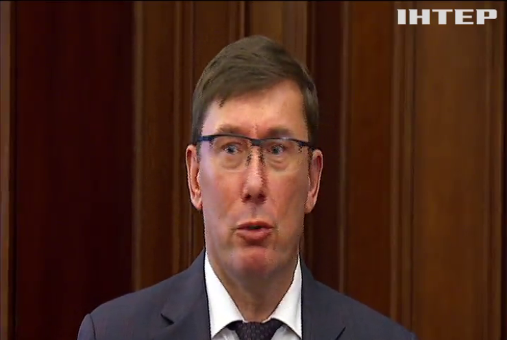 Генпрокурор анонсував підозру Сергію Лещенку