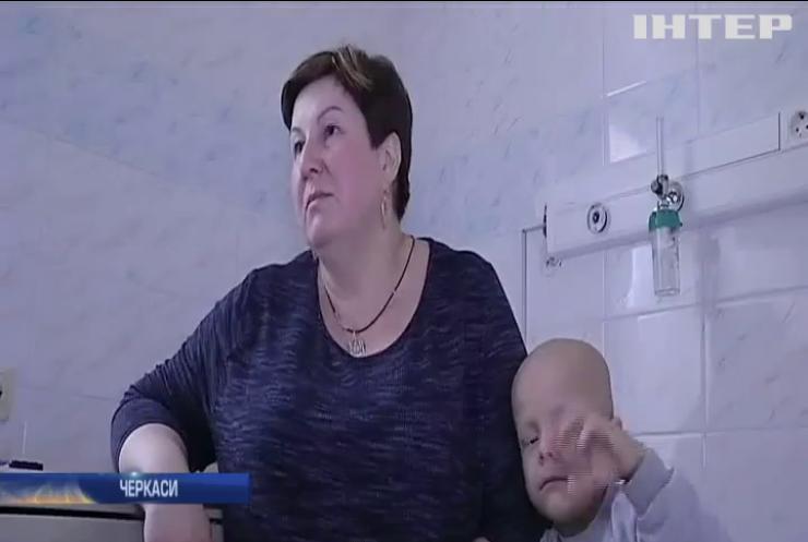 Маленький Кирилко з Черкас потребує дорогого онкотесту