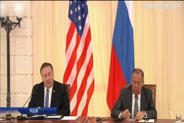Держсекретар США закликав Росію звільнити українських моряків