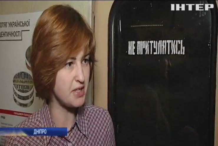 Вагони метро Дніпра розкажуть про Голодомор
