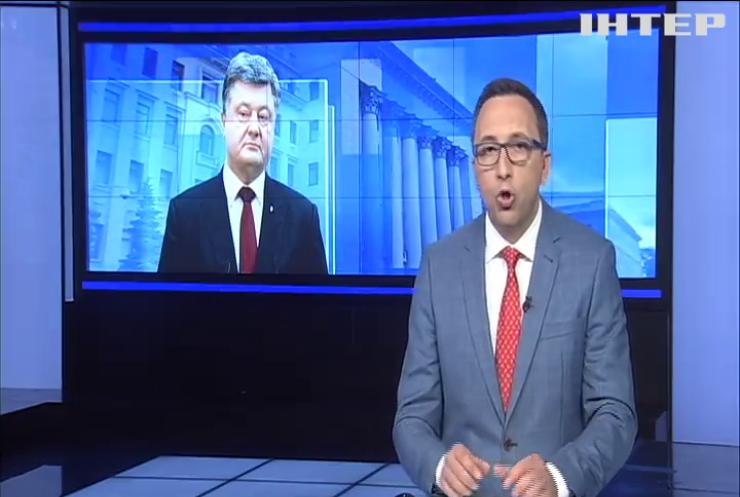 Петро Порошенко підписав закон про функціонування української мови як державної