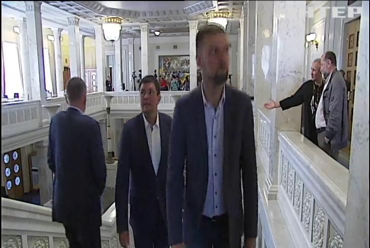 """Інавгурація, """"євробляхи"""" та Конституційний Суд: про що говорили на засіданні Верховної Ради?"""