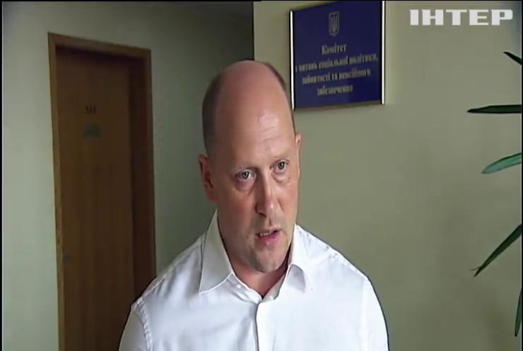 Сергій Каплін закликав зменшити різницю між зарплатами топ-чиновників та пересічних працівників