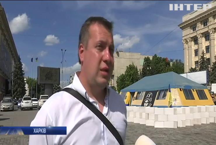 У Харкові розгорівся скандал навколо волонтерської палатки