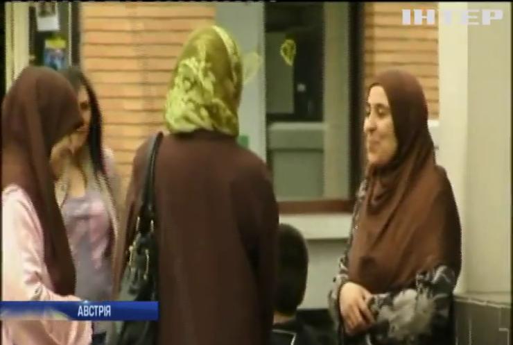 У Австрії школярам заборонили носити хіджаб