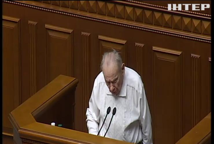 Верховна Рада призначила дату інавгурації Володимира Зеленського