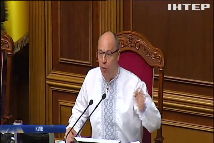 Інавгурація президента, зміни до закону про ДБР: як голосували народні депутати