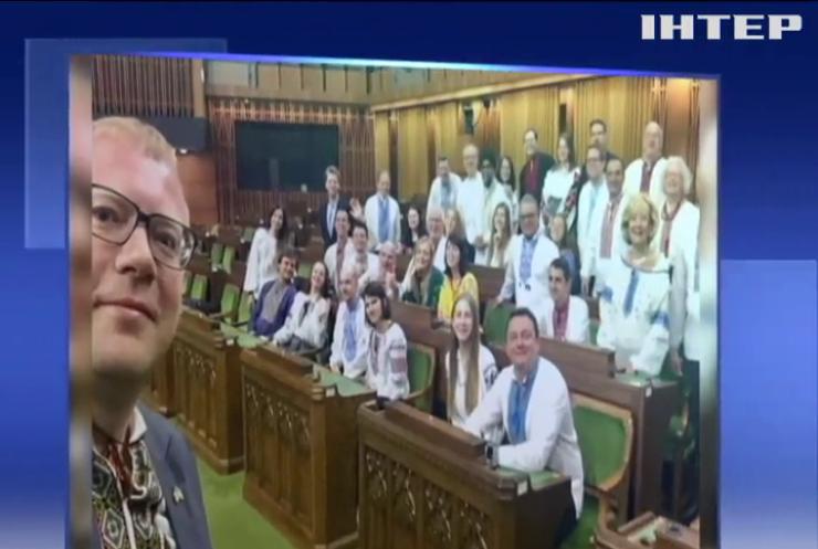 Канадські депутати прийшли в парламент у вишиванках
