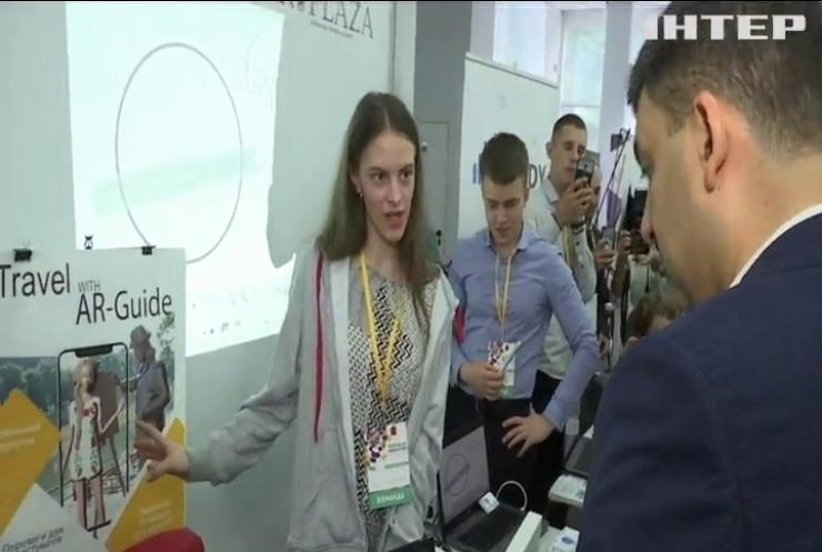 Фестиваль інновацій: Володимир Гройсман відзначив розробки українських винахідників