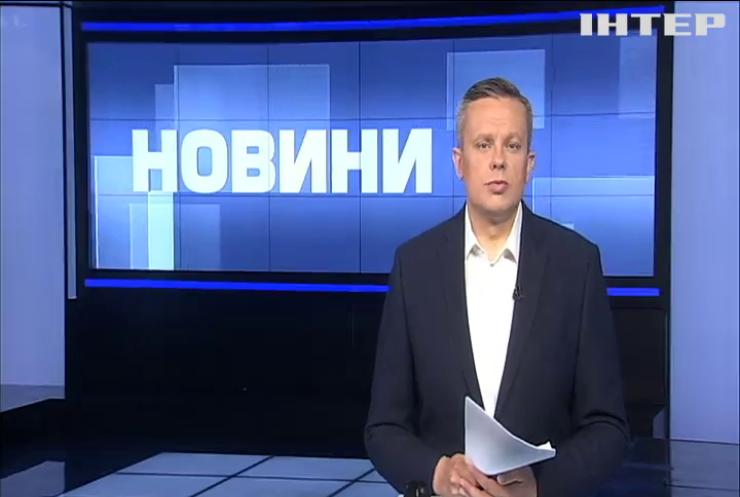 Україна виконала зобов'язаня у рамках  Мінських домовленостей