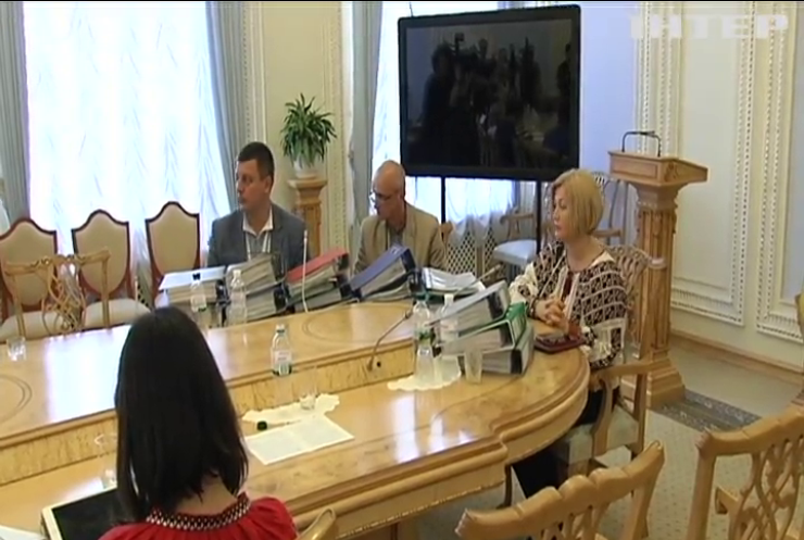 Ірина Геращенко написала заяву на звільнення