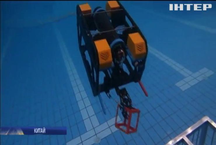 У Китаї влаштували змагання підводних роботів