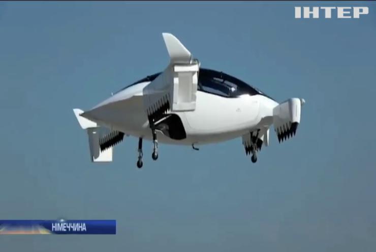У Німеччині представили летюче таксі без водія