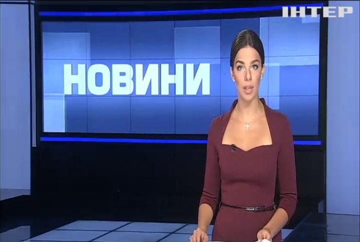 """Розмитнення """"євроблях"""": влада продовжила термін реєстрації"""