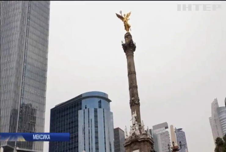 У Мехико закрили школи через забруднення повітря