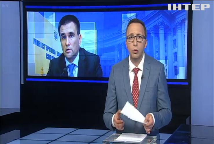Павло Клімкін оголосив про відставку