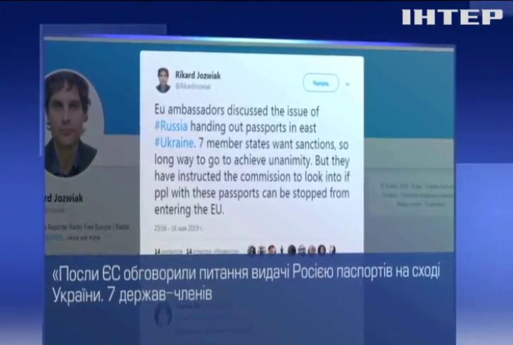 Українцям із російськими паспортами можуть заборонити в'їзд до Євросоюзу