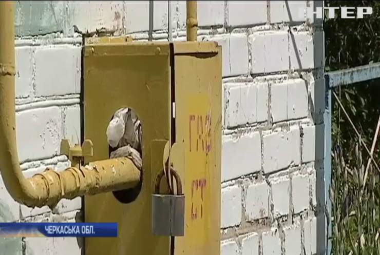 На Черкащині газовики лишили школярів харчування