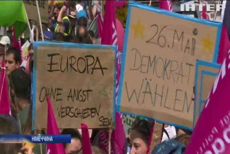 Німці вийшли на масштабний марш проти націоналізму