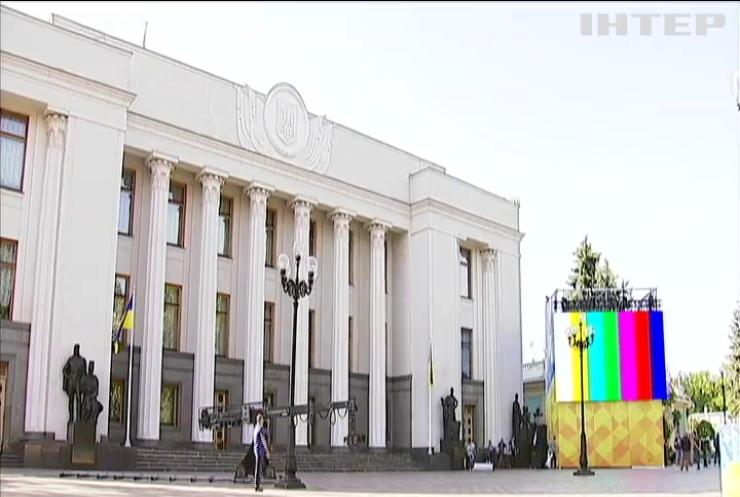 У Верховній Раді провели репетицію інавгурації Володимира Зеленського