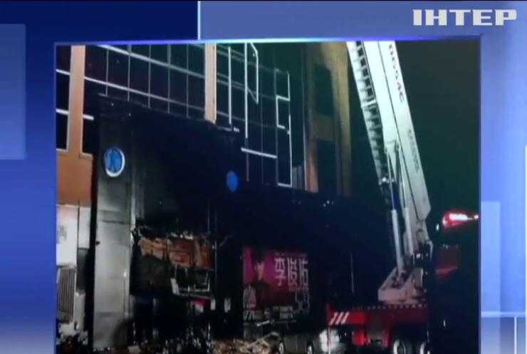 У Китаї нічний бар обвалився на голови відвідувачів