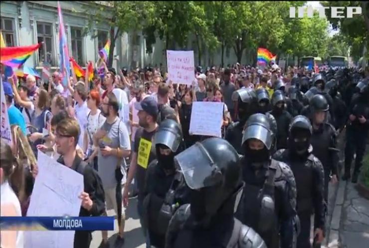 У Кишиневі пройшов гей-парад