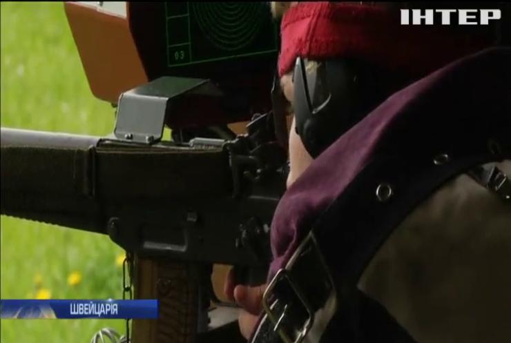 Швейцарія посилила контроль за вогнепальною зброєю