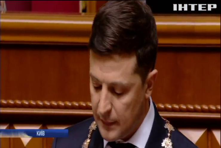 Президент Володимир Зеленський приступив до виконання обов'язків