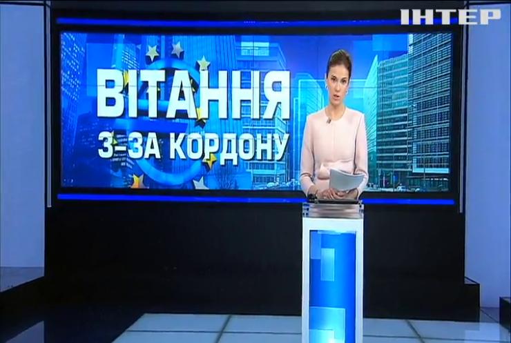 Лідери іноземних держав привітали Володимира Зеленського з інавгурацією