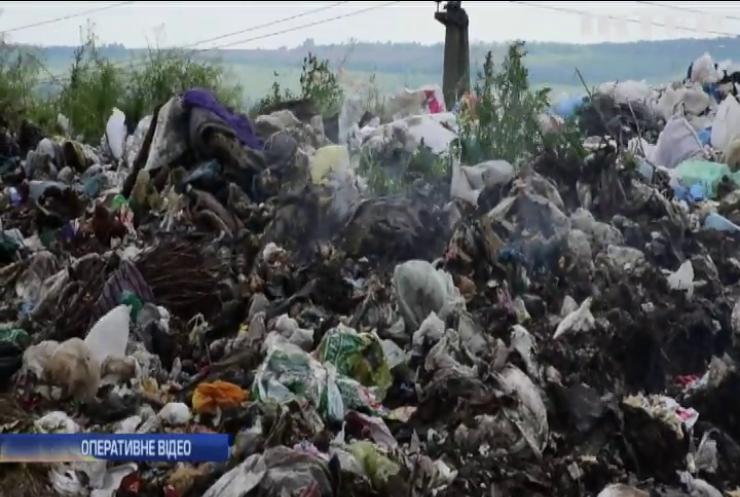На Миколаївщині горить полігон побутових відходів