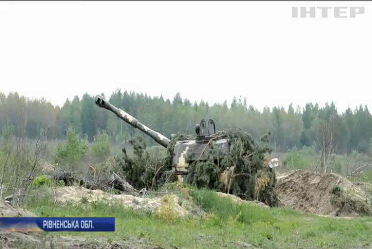 Збройні сили України провели масштабні навчання вночі