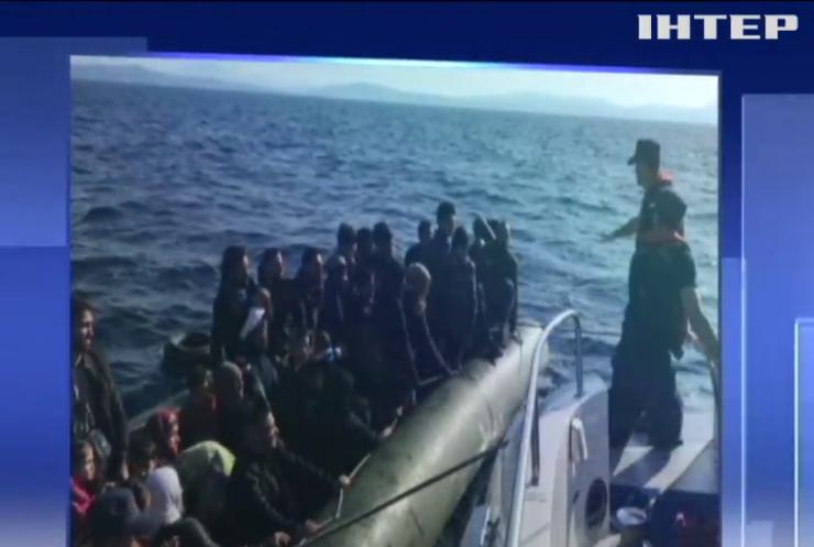 Біля берегів Туреччини затримали човен з нелегалами