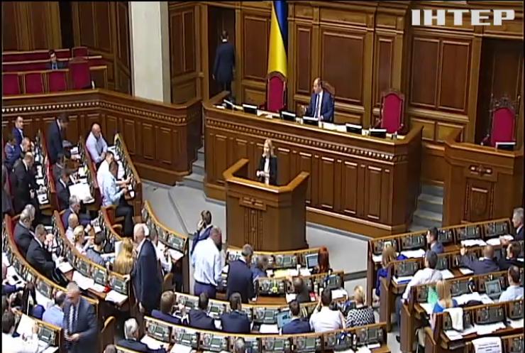 Володимир Зеленський проведе зустріч із членами Верховної Ради