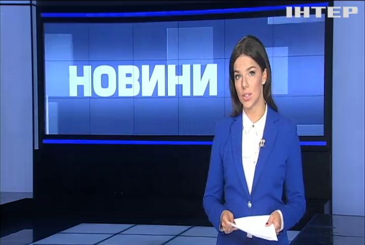 Робота у Європі: у Києві спіймали шахраїв