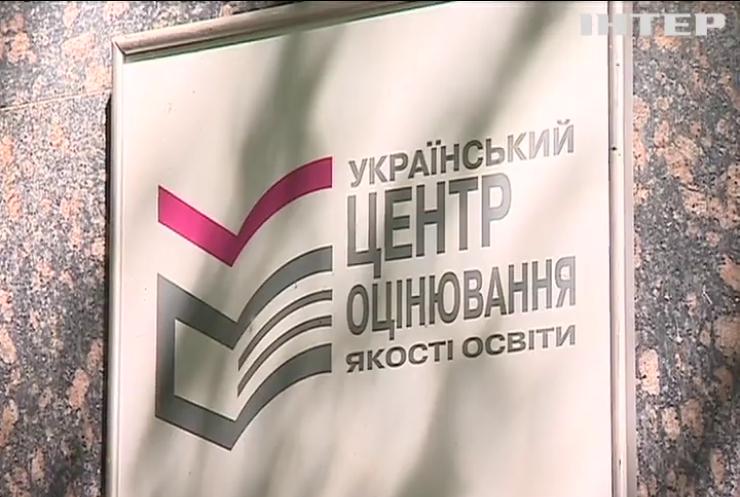 В Україні стартує зовнішнє незалежне оцінювання