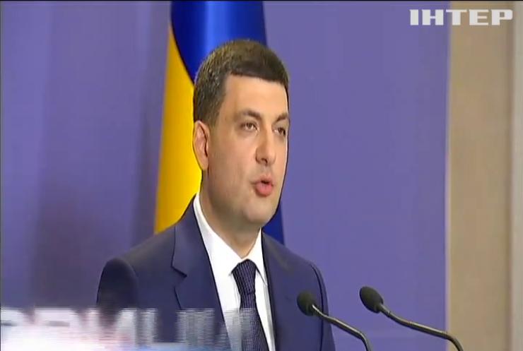 Володимир Гройсман боротиметься за місце у новому парламенті
