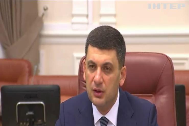"""Володимир Гройсман закликав об'єднати зусилля проти будівництва """"Північного потоку 2"""""""