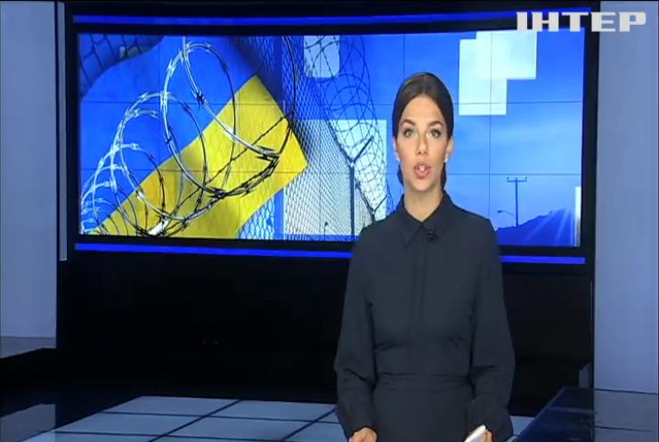 Українські військові заблукали та потрапили у полон