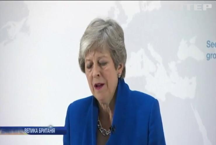 Тереза Мей оприлюднила нові пункти до угоди про Brexit