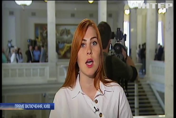 Депутати обговорюють зміни до закону про вибори