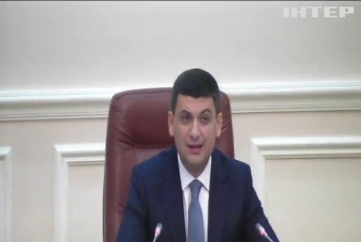 Володимир Гройсман подасть заяву про відставку на розгляд депутатів