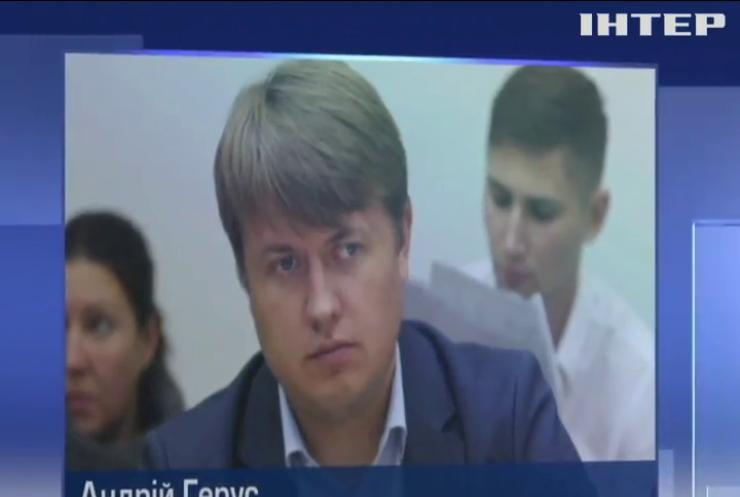 Андрій Герус став представником Володимира Зеленського в Кабміні