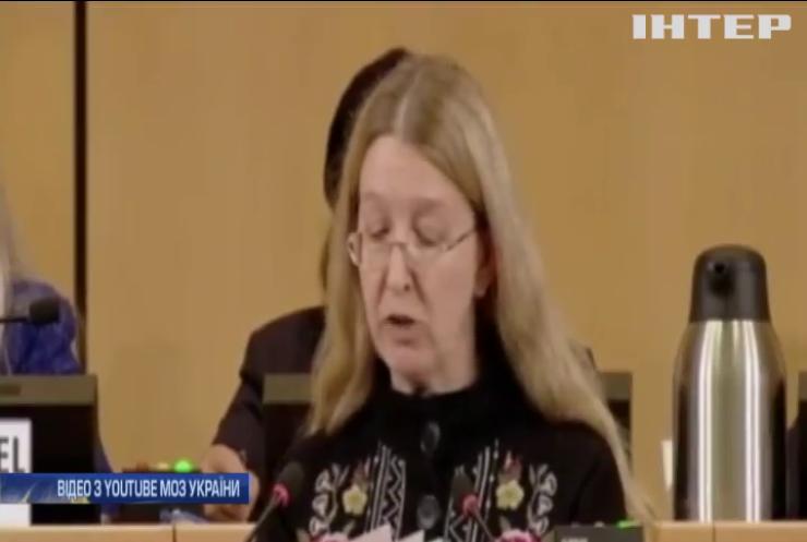 Супрун закликала ООН вилучити Росію з Ради Безпеки організації