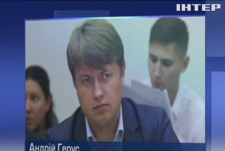 Андрій Герус представлятиме президента у Кабміні