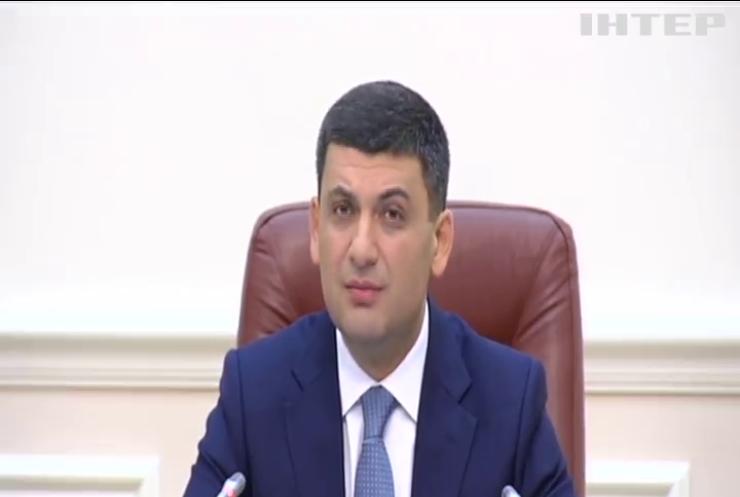 Остаточне рішення: Володимир Гройсман йде у відставку