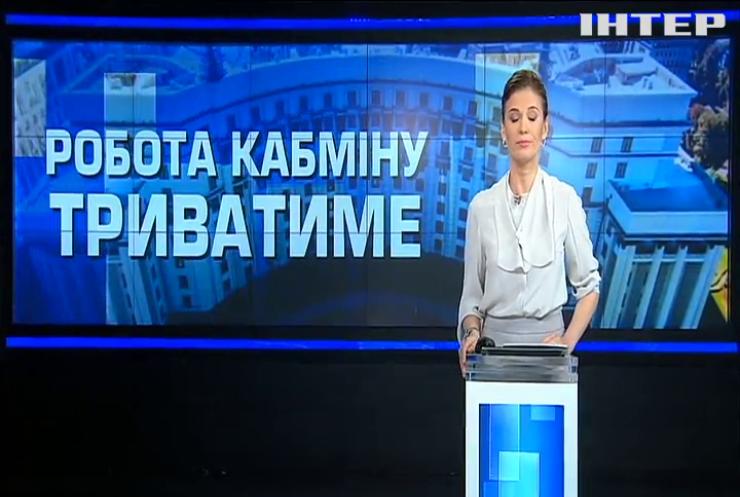 Новий уряд буде сформований після виборів – Андрій Герус